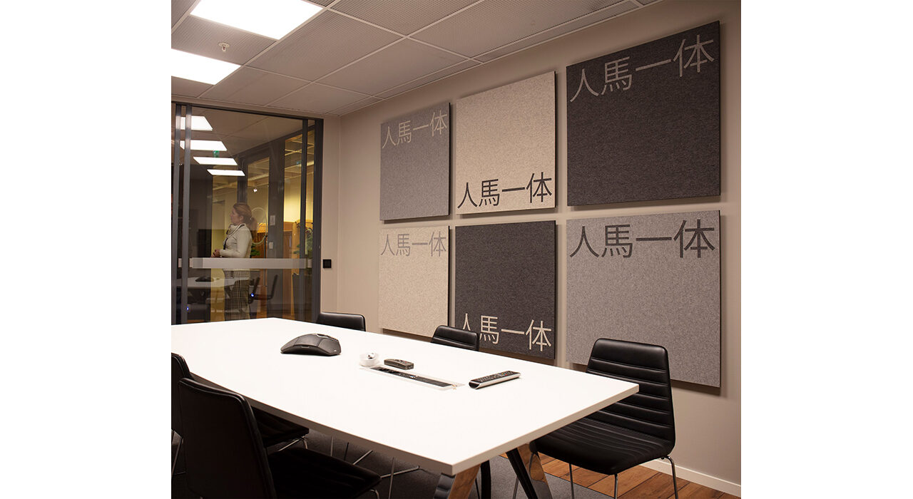 sound absorbing acoustic wall tiles using tan and charcoal wool felt